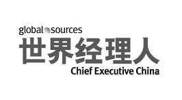 global sources chief executive china logo