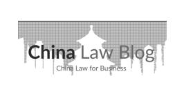 china law blog logo