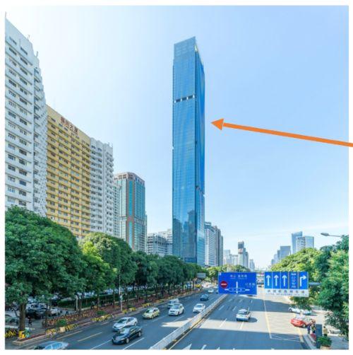 sofeast office building futian shenzhen